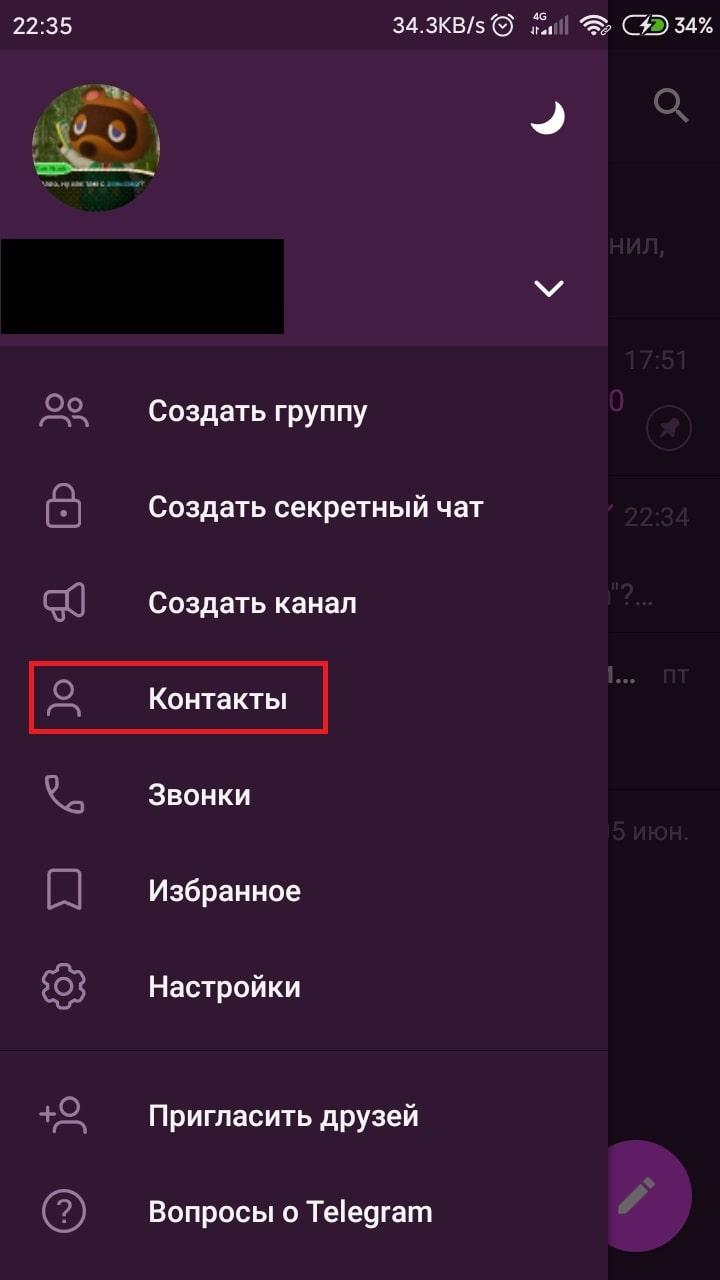Kak_nayti_chelov_v_Telegram_006-min-min