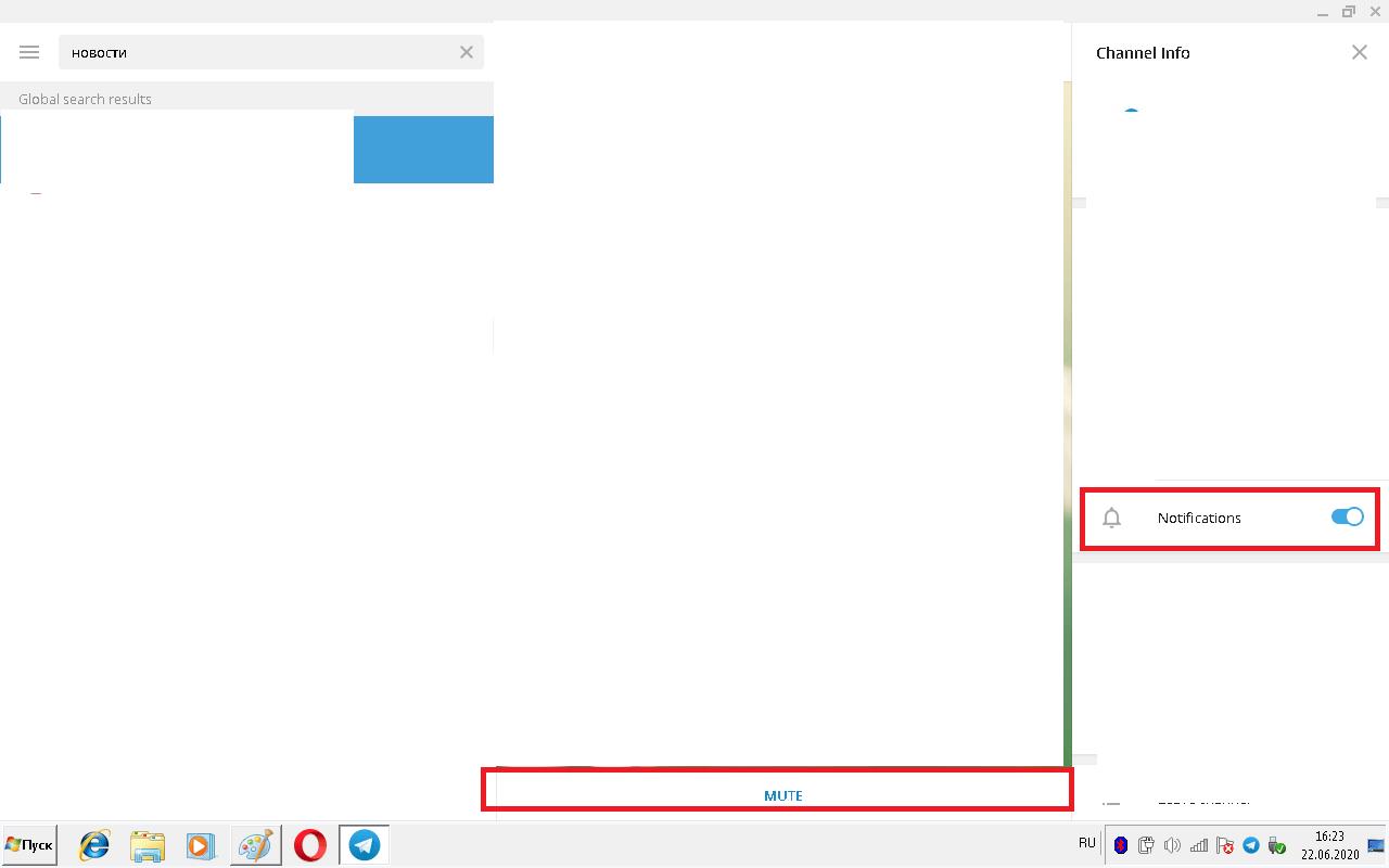 kak_podp_na_kanal_v_Telegram_002-min