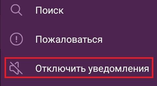 kak_podp_na_kanal_v_Telegram_005-min
