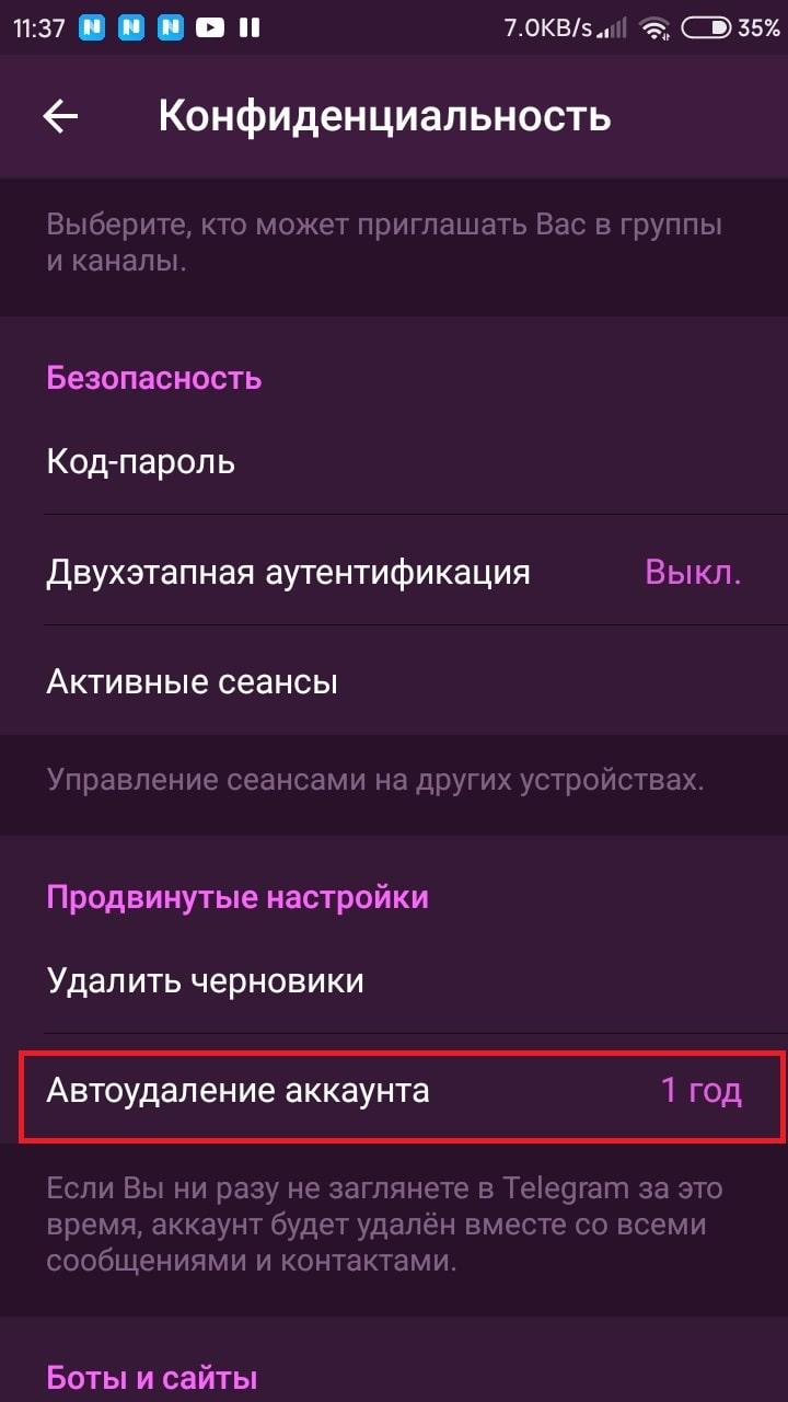 kak_udal_akk_Telegram_015-min