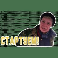 Стикеры Мемы для Телеграм