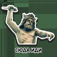 Стикеры Чисто мужские фразы для Телеграм