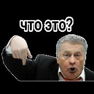 Стикеры Владимир Жириновский для Телеграм