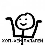 Стикеры Теребонька для Телеграм