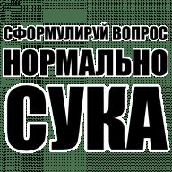 Стикеры Мизантроп-пак для Телеграм