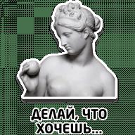 Стикеры Чисто женские фразы для Телеграм