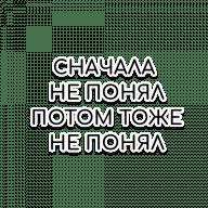 Стикеры Лучшие фразы для Телеграм